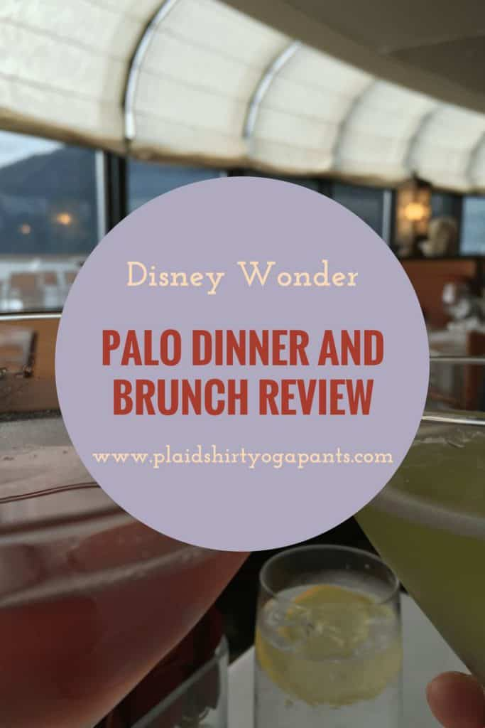 Disney Wonder: Palo Dinner and Brunch Review